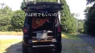 getlinkyoutube.com-【デリカD5カスタム】車中泊に冷蔵庫!
