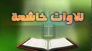 getlinkyoutube.com-الشيخ خالد الجليل تلاوة خاشعة لن تمل منها 2015 - 1436