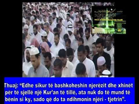 Kendim Kurani nga Meshari Rashid  ajete nga surja Isra