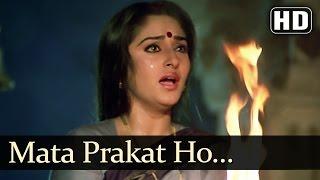 getlinkyoutube.com-Mata Prakat Ho - Jeetendra - Jaya Pradha - Swarag Se Sunder - Best Bollywood Bhajjans & Aartis