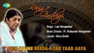 Phir Mujhe Deeda-E-Tar Yaad Aaya   Ghazal Song   Lata Mangeshkar