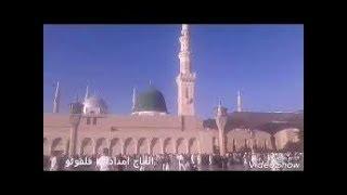 Haji Imdadullah Phulpoto  New Naat | Rahmatul lil alameen of  2018 | Latest. All