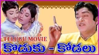 getlinkyoutube.com-Koduku Kodalu - Telugu Full Length Movie  - ANR,Vanisree,SVR,Rajababu