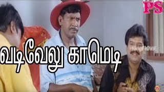 getlinkyoutube.com-Vadivelu,Vivek,Murali,Meena,Vindhiya,Super Hit Tamil Non Stop Best Full Comedy And Best Scenes
