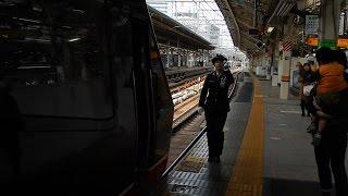 getlinkyoutube.com-リゾート踊り子黒船電車女性車掌
