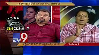Artist Sunitha's charges against Kathi Mahesh serious : Kathi Padma - TV9