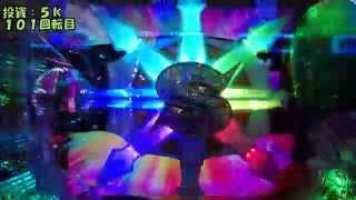 getlinkyoutube.com-俺の実践!第70話その1 アコムで下した10万円で仮面ライダーフルスロットルを打つでぇ!