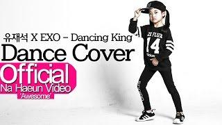 getlinkyoutube.com-나하은 (Na Haeun) - 유재석 X EXO - 댄싱킹 (Dancing King) - 댄스커버