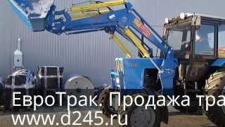 getlinkyoutube.com-Фронтальный быстросъемный погрузчик ПБМ-800