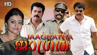 Jagratha malayalam full movie | Mammootty Parvathy movie | action movie | latest upload 2016 width=