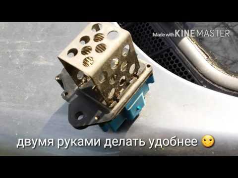 Ремонт блока управления вентилятором пежо 308.