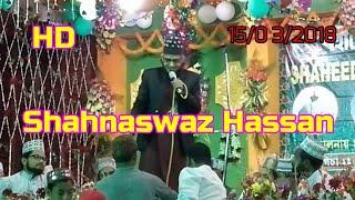 New Jalsa - Shahnawaz Hassan ~ Taiba Me Chala Jaye Jise Pyar Nahi Milta width=