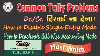 LearnTally ERP 9-Common Tally Problems Solved in Hindi|Dr/ Cr Mode|Single Payment  Mode|DAY-10
