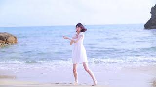 getlinkyoutube.com-【まなこ】ハイドアンド・シーク 踊ってみた