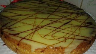 شهيوات ام العربي Cake au flan caramel (كيكة بالفلان كراميل)