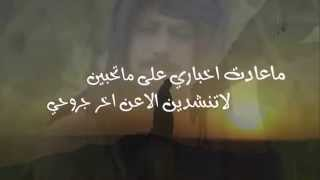 getlinkyoutube.com-شيلة :وجود المحبين/كلمات سلطان الشتيلي /اداء فلاح المسردي