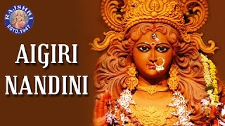 getlinkyoutube.com-Aigiri Nandini With Lyrics    Mahishasura Mardini Stotram    Rajalakshmee Sanjay    Devotional