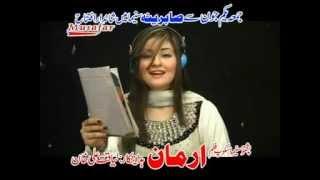 getlinkyoutube.com-Gul Pana And rahim sha  Ta Shama Za Patag ym arman 2012
