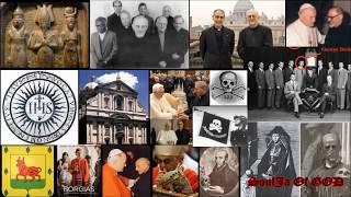 getlinkyoutube.com-Satanic illuminati FULL Agenda Exposed 2016 (new world order conspiracy)