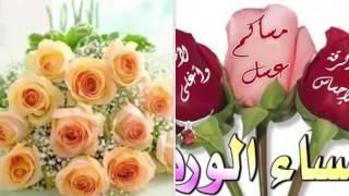 دعاء جميل دعاء مريح   أدعية إسلامية   من روائع الدعاء بصوت رائع        مساء الورد مع دعاء مريح
