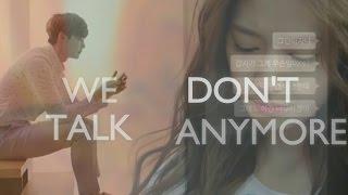 Lee Jong Suk & Park Shin Hye - We Don't Talk Anymore
