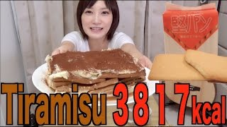 getlinkyoutube.com-【大食い】鉄並みに硬い菓子 堅パンでティラミス【木下ゆうか】hard bread Tiramisu Pastry making  | Japanese girl did Big Eater