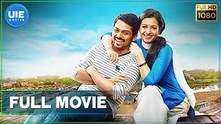 Madras Tamil full movie width=
