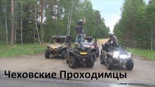 getlinkyoutube.com-Чеховские Проходимцы Ока