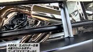 getlinkyoutube.com-vtec K20 Toyota mr-s Tsukuba