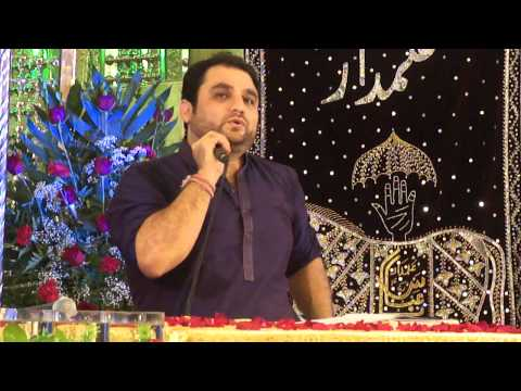 Shahid Hussain Baltistani - Manazara - At Babulilm Center California 2013