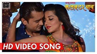 Lahe Lahe Jiya Bekrar   Monalisa   Raju Banal Collector Babu   Latest Bhojpuri Romantic Songs 2017