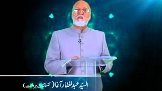 getlinkyoutube.com-Dard-E-Sar, Tib e Nabvi by Hakeem Syed Abdul Ghaffar Agha