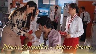 Naan Avanillai - Super Scenes | Jeevan | Sneha | Namitha | Malavika | Jyothirmayi | Keerti Chawla