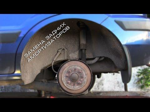 Ford Fusion - Замена задних амортизаторов