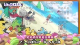 getlinkyoutube.com-寵物小精靈 XY ED2 (HD)