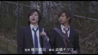 getlinkyoutube.com-Seven Days [MONDAY→THURSDAY] Movie Trailer [ Eng CC ] 映画『セブンデイズ』前編予告篇
