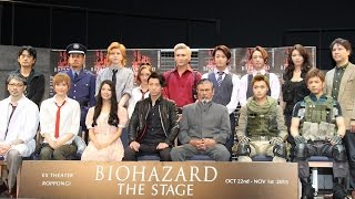 getlinkyoutube.com-倉持明日香らキャストが舞台初日で会見!舞台「BIOHAZARD THE STAGE」会見1 #Asuka Kuramochi #BIOHAZARD THE STAGE