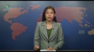 DVB TV 30th March 2017 Morning News
