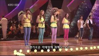 getlinkyoutube.com-[HD] Davichi & Seeya - Cocktail Love (칵테일 사랑)