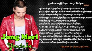 getlinkyoutube.com-ស្ដាប់បទចម្រៀងអូន បងហូរទឹកភ្នែក ច្រៀងដោយ ពេជ្រ ថាណា Pich Thana