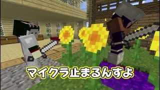 getlinkyoutube.com-【Minecraft】マインクラフターの日常!in黄昏の森 part56 【コラボ実況】