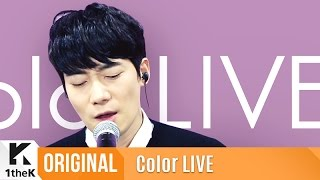 getlinkyoutube.com-Color LIVE(컬러라이브):Yoon Han(윤한)_The lonely violet love light comfort that Yoon Han delivers_Loveless