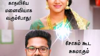 Semba karthi Love Status For Ever