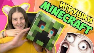 Большой обзор разных Игрушек из игры Minecraft