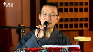 getlinkyoutube.com-八戒體驗營 佛法與生活 明海法師 主講
