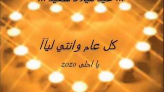 getlinkyoutube.com-YouTube   عيد ميلاد  زينب صويني حياتي