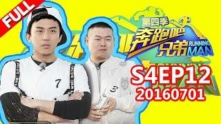 getlinkyoutube.com-[ENG SUB FULL] Running Man China S4EP12 20160701【ZhejiangTV HD1080P】