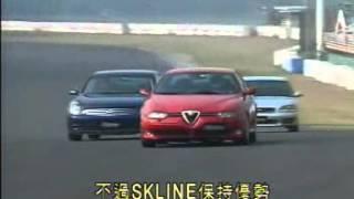 getlinkyoutube.com-Alfa Romeo 156 GTA vs Mercedes Benz E500 Vs Nissan Skyline 350GT 8 Vs Subaru Legacy B4 RS30 Vs Mazda