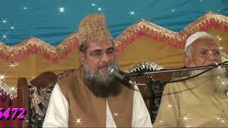 Mulana Abdul Hameed Watto Sahab at Darul Uloom Hussainia Muhalla Habibipura-Kamoke