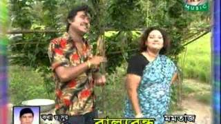 baro bochor ami ghurlam rey ghurlam tomar piritir ashai width=